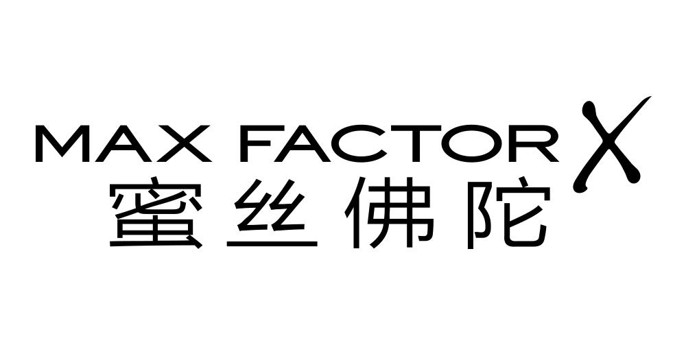 蜜絲佛陀/MaxFactor