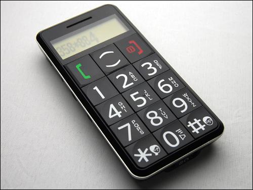 老人机手机十大品牌排行榜