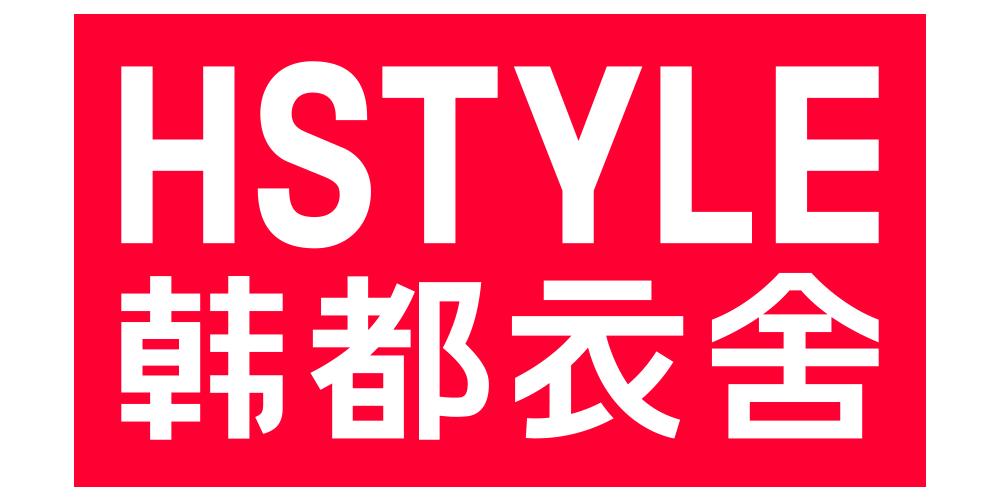 韩都衣舍/HSTYLE
