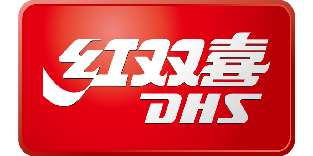 红双喜/DHS