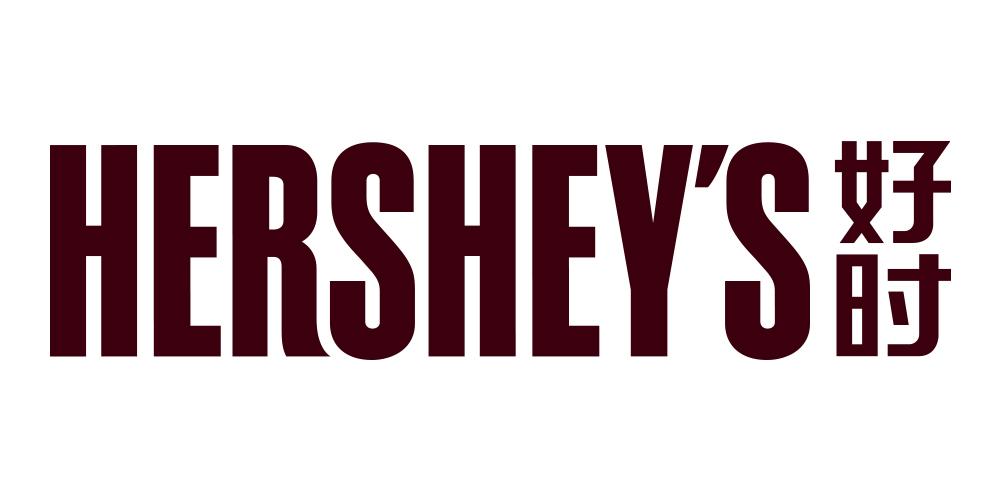 好时/HERSHEY'S