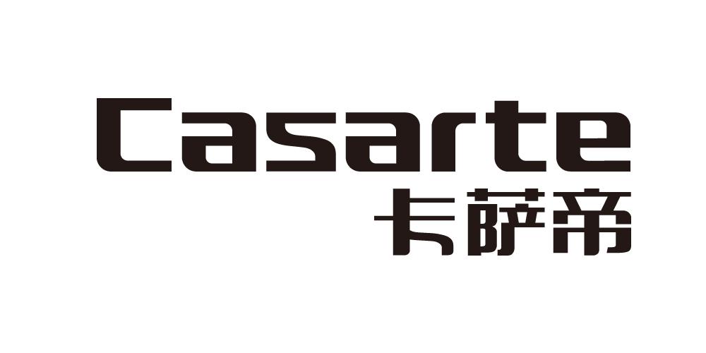 卡萨帝/Casarte