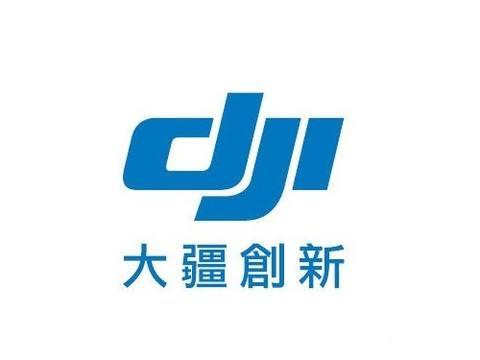 大疆/DJI