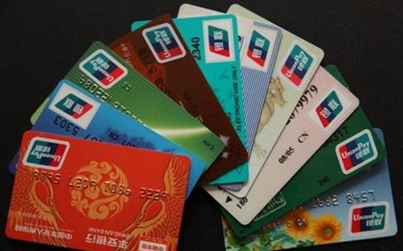存折和银行卡的区别