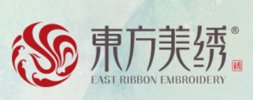 东方美绣/EAST RIBBON EMBROIDERY