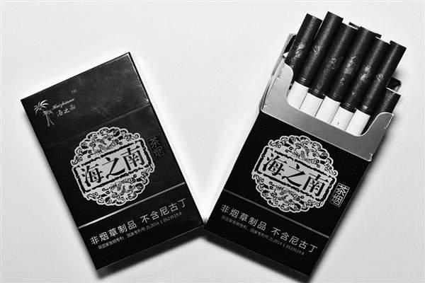 海之蓝茶烟