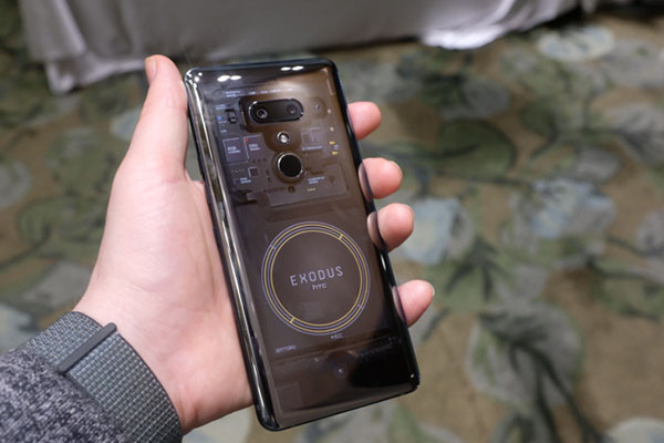 HTC区块链手机是哪款