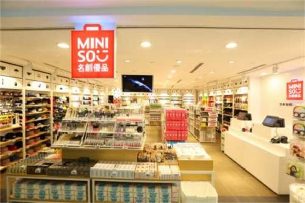 <strong>Miniso是中国还是日本品牌</strong>