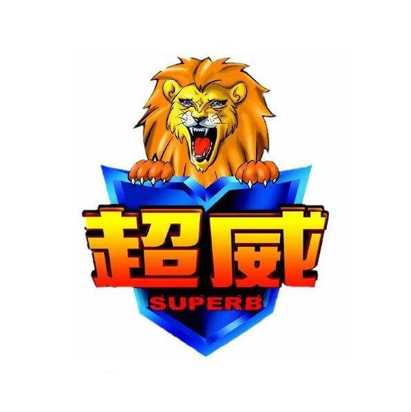 超威/CHEERWIN