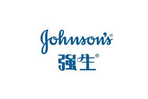 Johnson是什么品牌