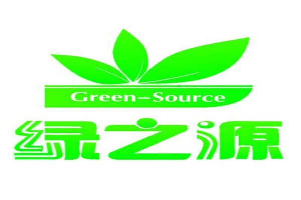 绿驰和绿之源哪个靠谱