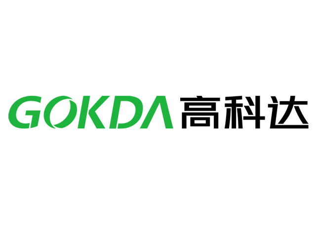 高科达/GOKDA