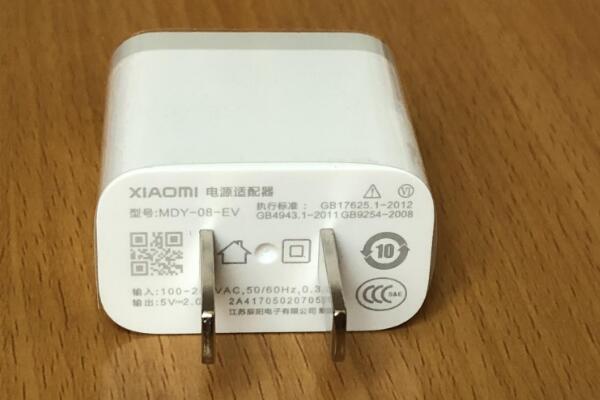 小米8原装充电器多少w