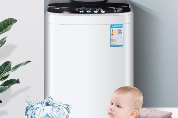 志高洗衣机质量怎么样