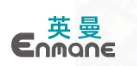 英曼/ENMANE