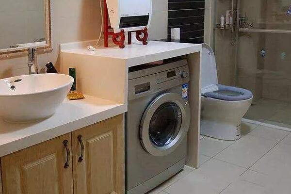 志高洗衣机售后400电话是多少