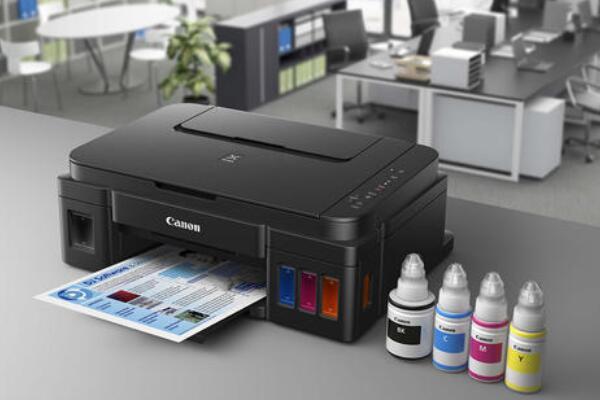 佳能打印机怎么复印