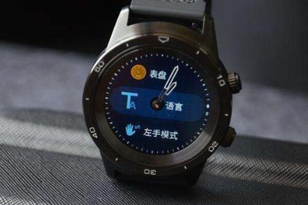 智能手表和机械手表哪个好