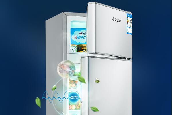 小冰箱尺寸一般是多少