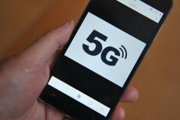 5g出来是不是要换手机