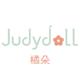 橘朵/JudydoLL
