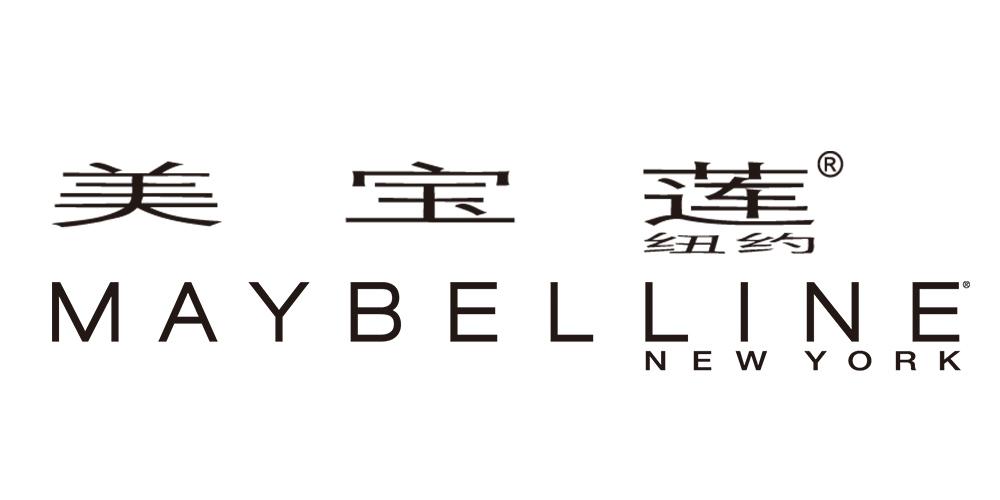 美宝莲/Maybelline