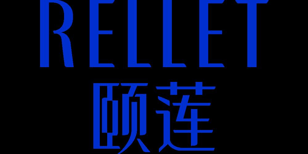 颐莲/RELLET
