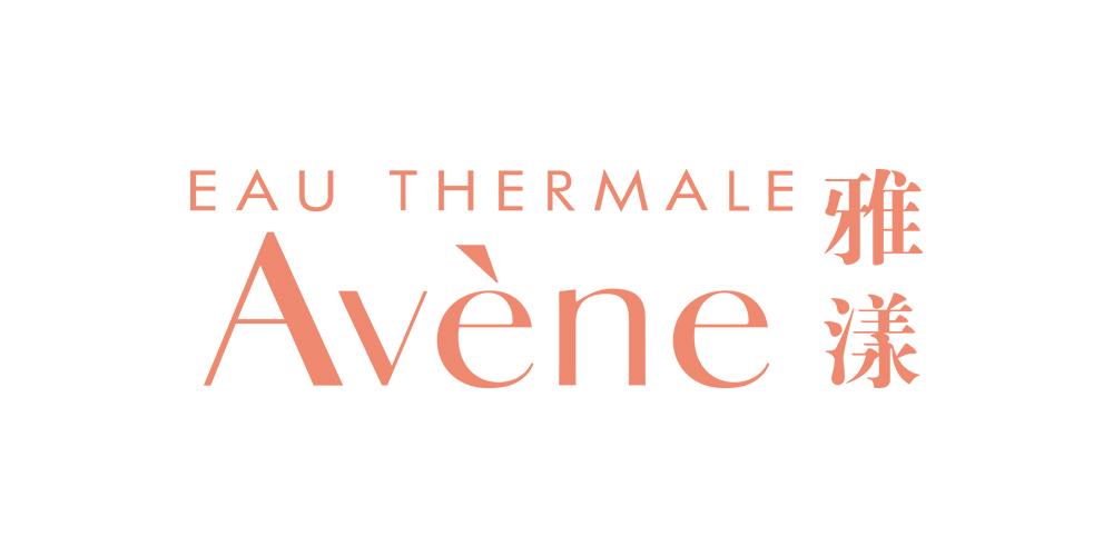 雅漾/Avene