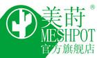 meshpot