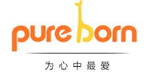 博睿恩/pureborn