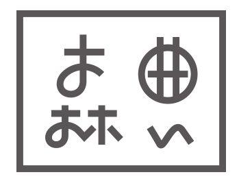 森典/Sendian