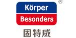 固特威/KORPER BESONDERS