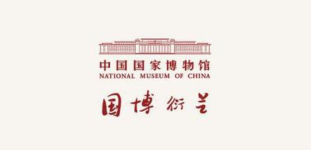 中国国家博物馆/National Museum of China