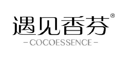 遇见香芬/COCOESSENCE