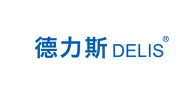 德力斯/DELIS