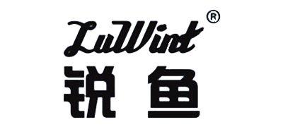 锐鱼/LUWINT