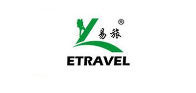 易旅/ETRAVEL