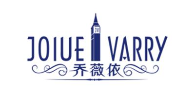 乔薇依/JOIUE VARRY