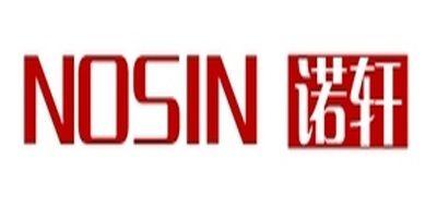 诺轩/NOSIN