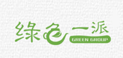 绿色一派/GREEN GROUP