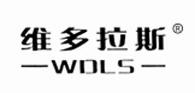 维多拉斯/WDLS