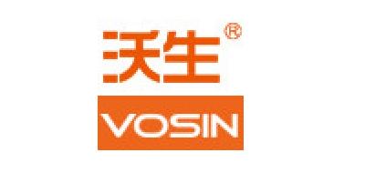 沃生/VOSIN
