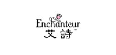 艾诗/ENCHANTEUR