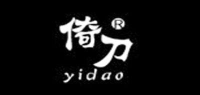 倚刀/YIDAO