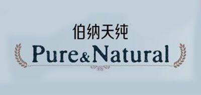 伯纳天纯/PURE&NATURAL