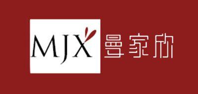 曼家欣/MJX