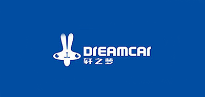 轩之梦/DREAMCAR