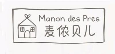 麦侬贝儿/MANON DES PRES