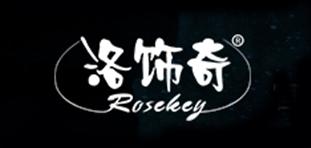 洛饰奇/ROSEKEY