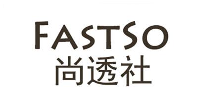 尚透社/FASTSO